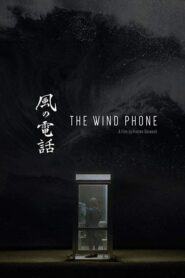 The Wind Phone