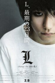 Death Note 3: L – Change The World