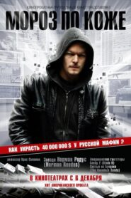 assistir-filme-Moscow Chill-online